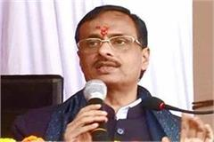 sri ram university will be built in ayodhya research done on vedas