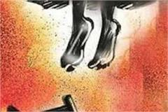 fed dowry harassment married woman hanged herself