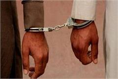 accused of stealing insas rifle arrested from punjab