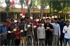 abvp issued post card raised demand to hang the poor
