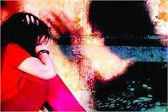 embarrassing rape of minor in rajgarh police arrested the accused