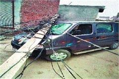 car collided electric pole driver narrowly escaped