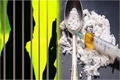 smugglers running drug networks through jails