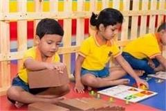 adarsh class room will be made in every school