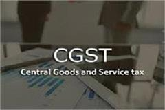cgst department payers aware appeal december 31