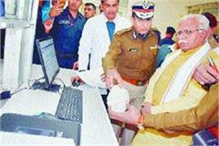 chief minister launches bar coding  forensic lab