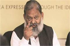 haryana police recruitment process to begin soon anil vij