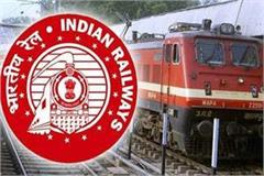railway team rescues 2 children 1 family taken refuses take