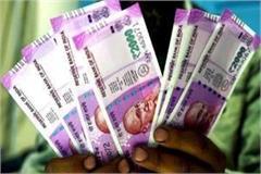 lakhs retired subedar fake finance company case registered