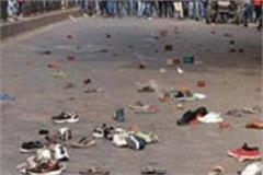 post mortem report of youth killed in caa violent protest shot dead