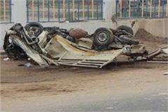 4 vehicles collided due to bad weather 1 died