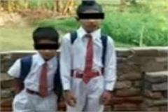 kidnapped 2 students in gurdaspur