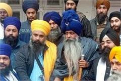 sikh organizations gave memorandum on shri akal takht sahib