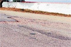 driver upset decaying road facing heavy problems