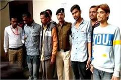 4 accused arrested with large consignment of illegal weapons in indore