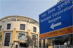 gurugram and faridabad municipal corporations elections may be held before time