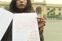nirbhaya scandal international shooter vartika singh wrote a letter
