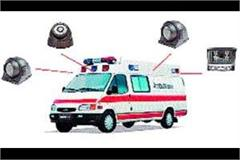 cctvs will be installed in ambulances running in all districts
