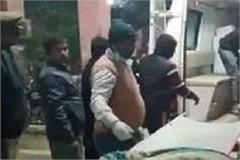 police beat up divyang with shoes injured youth commits suicide
