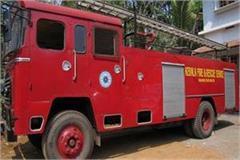improved fire delhi happen faridabad anytime