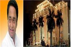 kamal nath government completed one year