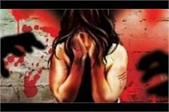 minor raped and attempted to burn her by fire accused arrested