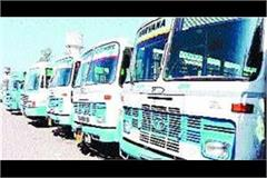 state s transport department incurred a loss of 572 crores in 7 months
