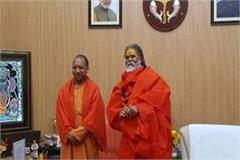 mahant narendra giri met yogi adityanath