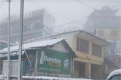 haripur dhar in snowfall