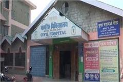 patients will get medicines for 24 hours in jwalaji hospital