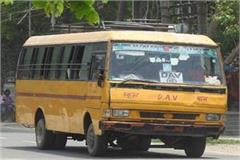 order supreme court condition vehicles improved danger children