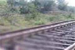 dead body of youth found on rail track