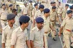 written examination for constable posts on 22nd