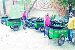 special arrangements cleaning city rickshaw collect garbage