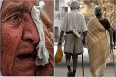 punjab police will help elders living alone at home