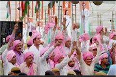 pink turban will not be seen in delhi rally