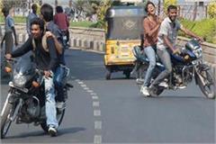 traffic rules blown public disregarded bike drivers