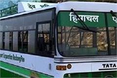 government and transport department took big decision