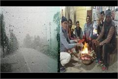 drizzle can occur in madhya pradesh today