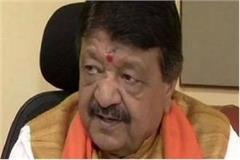 kailash vijayvargiya s advice to cm kamal nath