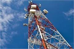 mobile towers health ban deadly diseases radiation rays
