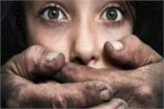 kidnapped and raped teenager aropi caught by police