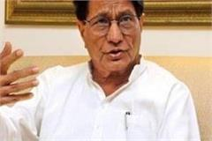 ajit singh elected president of rld uncontested