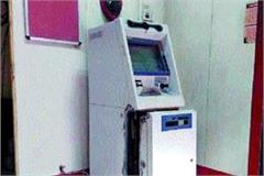 atm cutting with gas cutter crooks were blown away by 40 lakhs