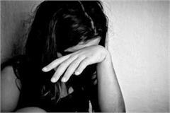 4 minors gangraped from 9th student made porn video