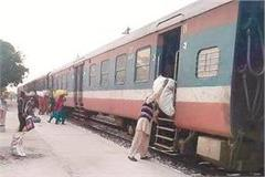 railway station ignored by department