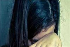 wrong post on social media to press for compromise in rape case