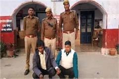 up 2 munna bhai caught in ctet exam case registered
