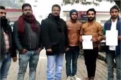 all india majlis demands strict action against sp of meerut