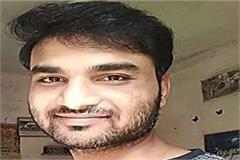 bhu controversy hurting dr feroz khan resigns from sanskrit vidya